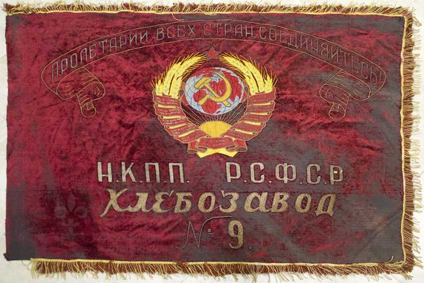 The production banner of a Bakery № 9 - photo 1