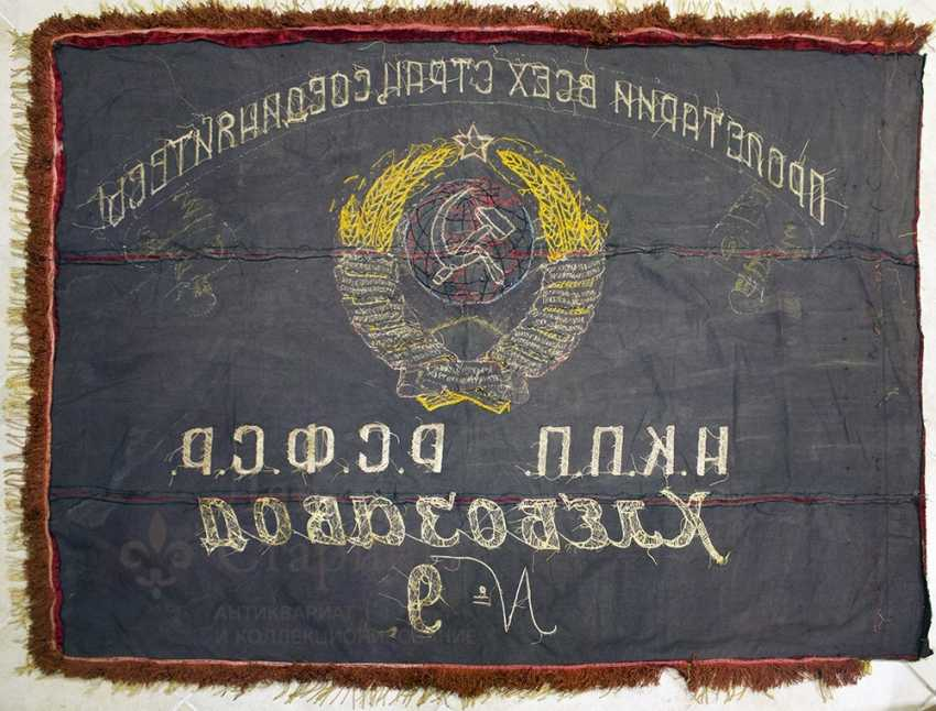 The production banner of a Bakery № 9 - photo 2