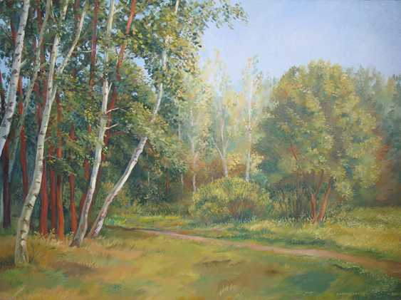 Светлана Королевская. В лесу - фото 1