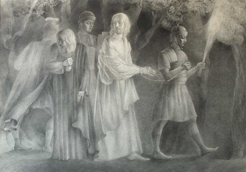 Svitlana Korolievskaia. In the garden of Gethsemane - photo 1