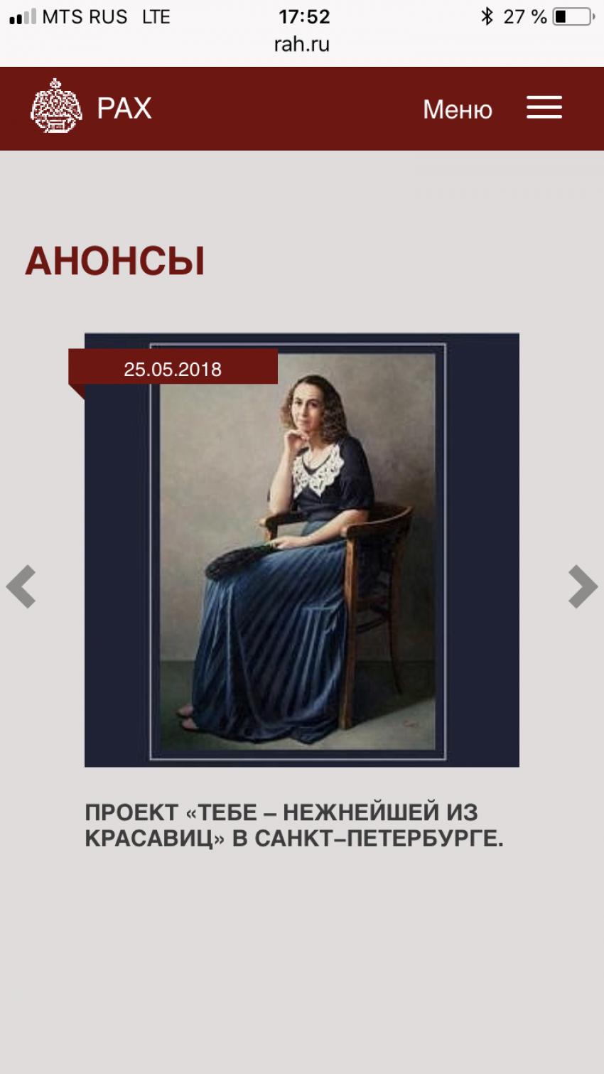 Alexander Tolstikov. Poetess - photo 3