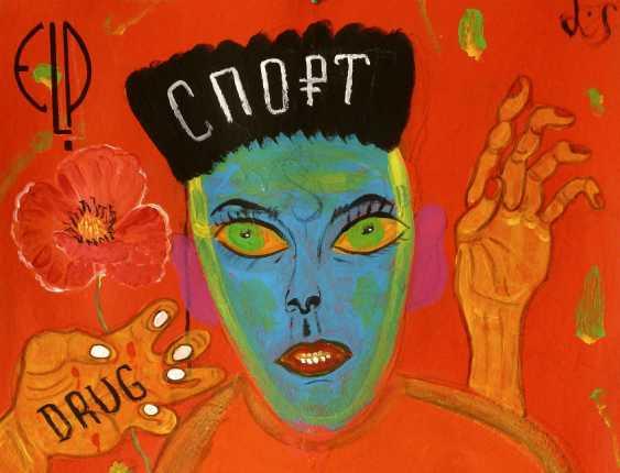 """Serge Lis Eliseev. """"Drug, SPORTS and Rock'n'roll"""" - photo 2"""