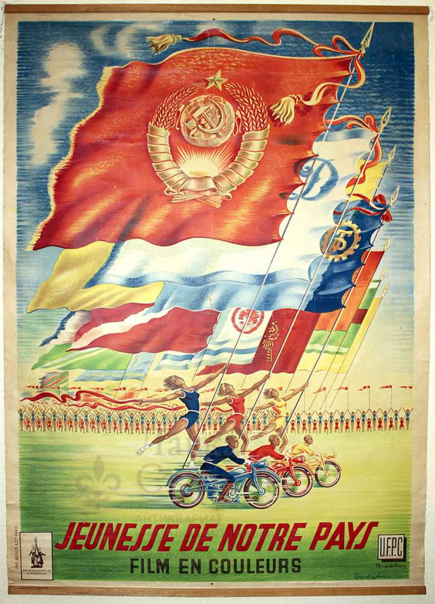 "Soviet poster color documentary in French cinemas ""the Youth of our country"" - photo 1"
