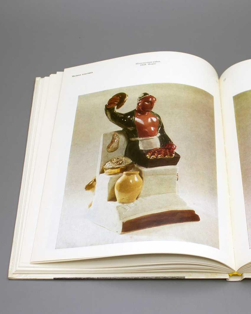 "The sculpture ""Chef–Uzbek"", author frih-har, faience, repeat the 1990-2000s - photo 7"