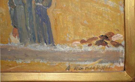 """The painting """"Pushkin on horseback"""" - photo 2"""