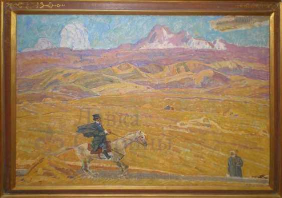 """The painting """"Pushkin on horseback"""" - photo 1"""