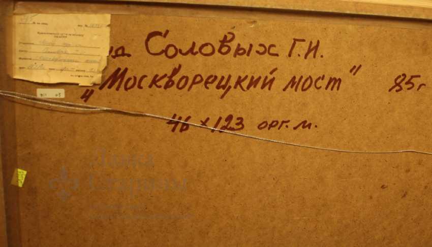 "The painting ""Moskvoretsky bridge"" - photo 4"