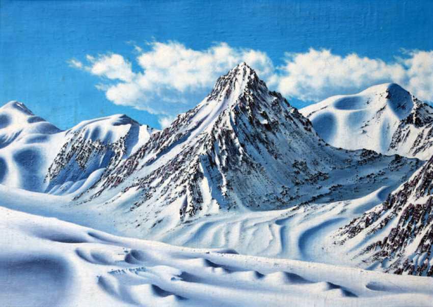 Bulat Akhmetov. Lake Peak - photo 1