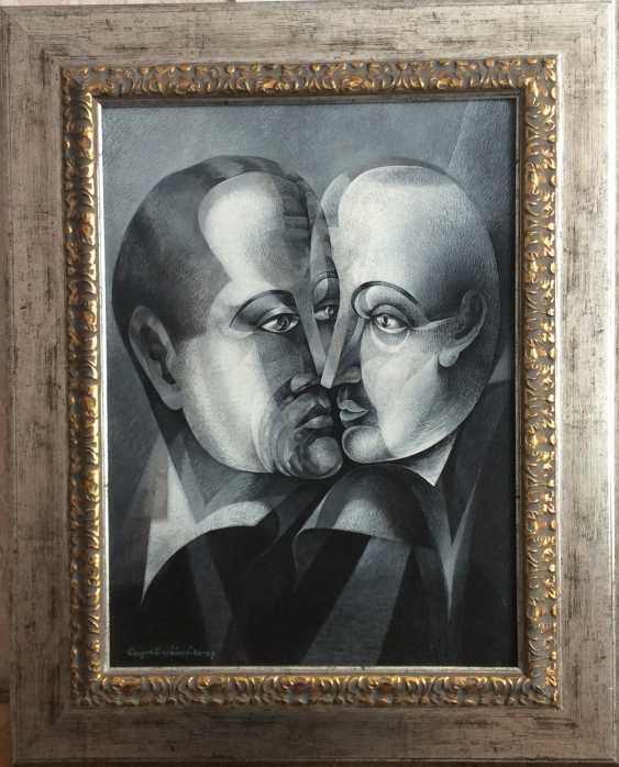 Gregor Danelian. KISS POETS - photo 1