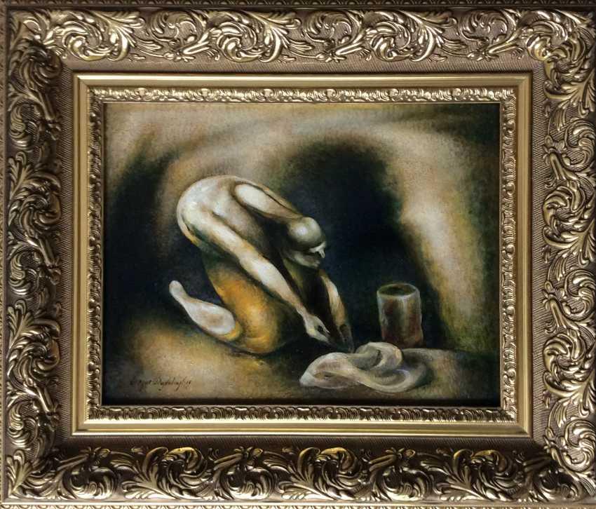 Gregor Danelian. WASHING FLOORS - photo 1