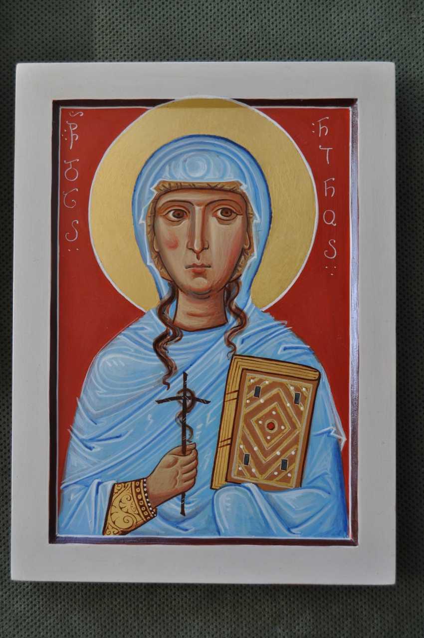 qetevani khajomia. St. Nino - photo 1