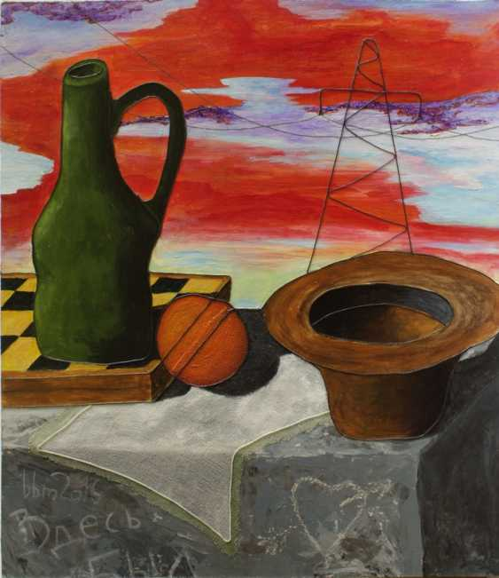 Vladimir Murtazin. Still life drawn thread - photo 1