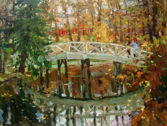 Andrey Mishagin. Mirror of autumn - photo 1