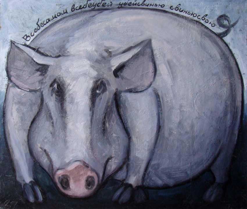 Dima Tsutskiridze. my swin - photo 1
