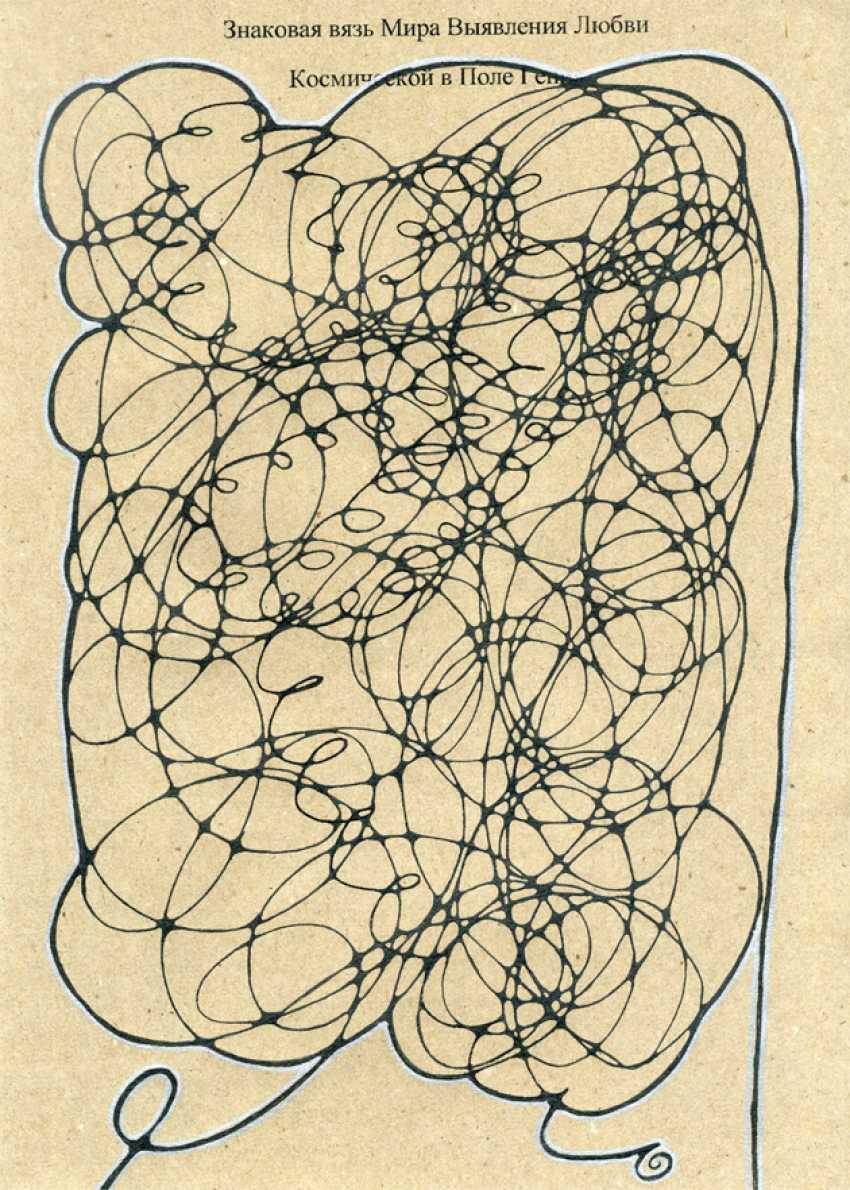 "Liliana NeFallenga. Meditative drawing in the style of ""NeuroDoodleArt"" - photo 1"