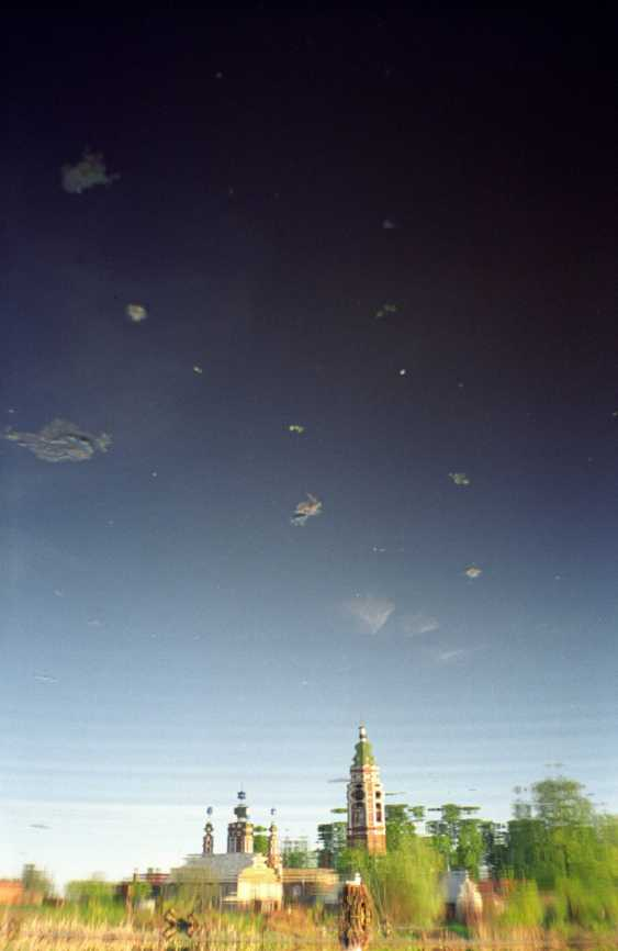 Sergey Karpukhin. The Reflection Of The Sky - photo 1
