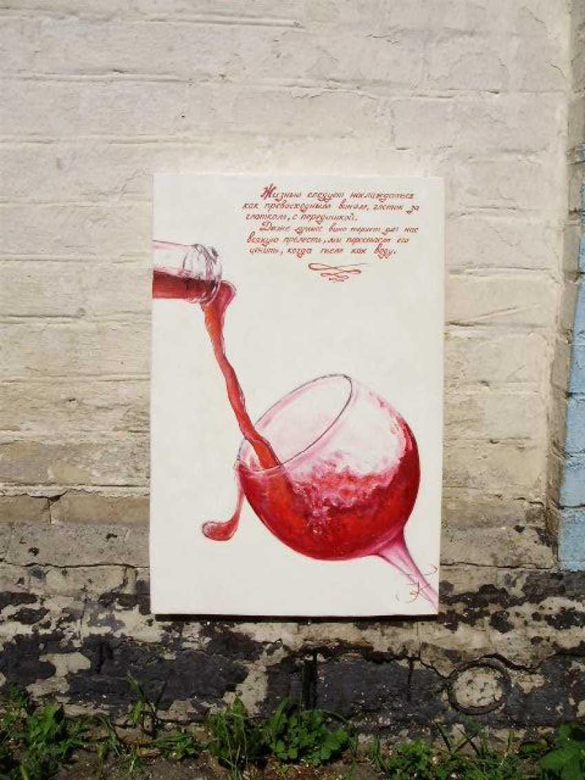"Katarina Orlova. Oil painting ""Life should be enjoyed"" - photo 1"