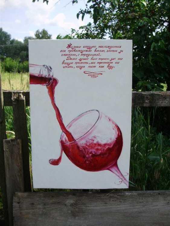 "Katarina Orlova. Oil painting ""Life should be enjoyed"" - photo 3"