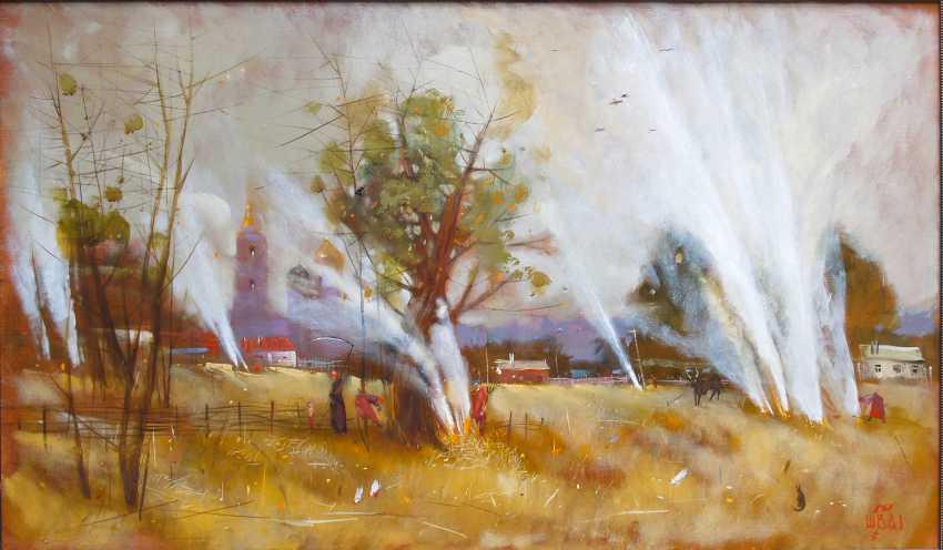 Viacheslav Shulika. Burning leaves - photo 1