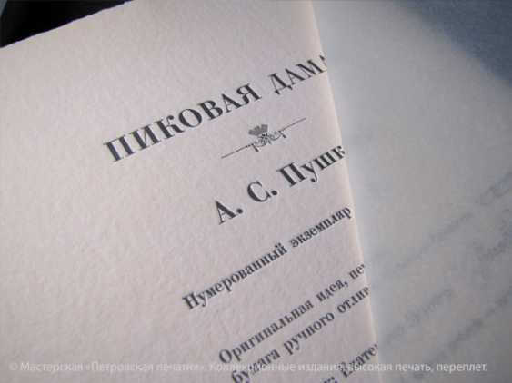 Viatcheslav Alexeev. Book handmade Queen of spades - photo 2