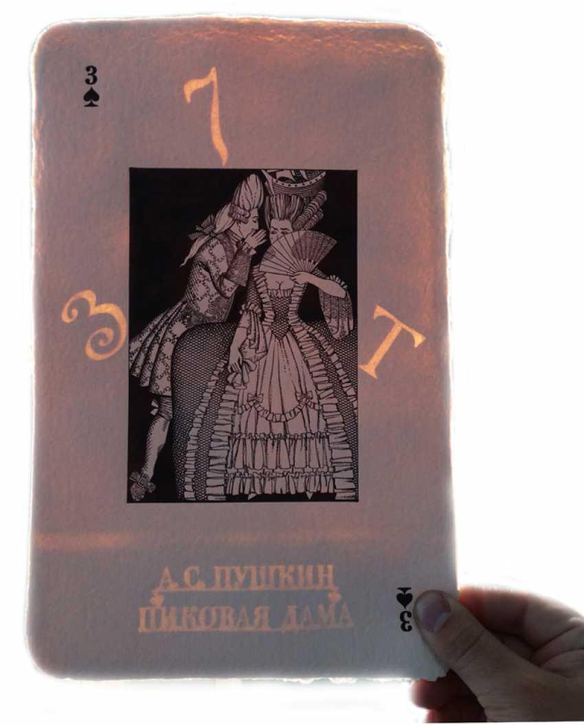 Viatcheslav Alexeev. Book handmade Queen of spades - photo 4