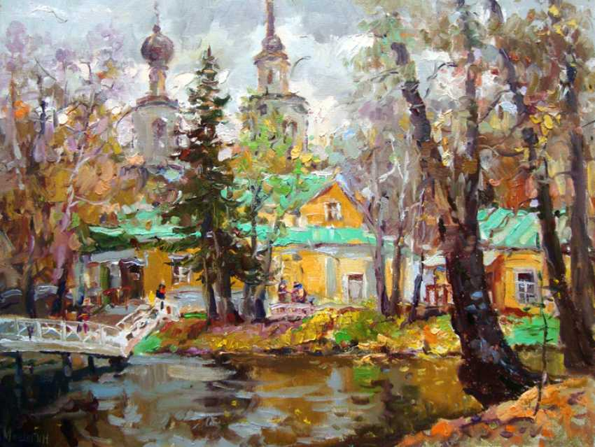 Andrey Mishagin. Autumn in Boldino - photo 1