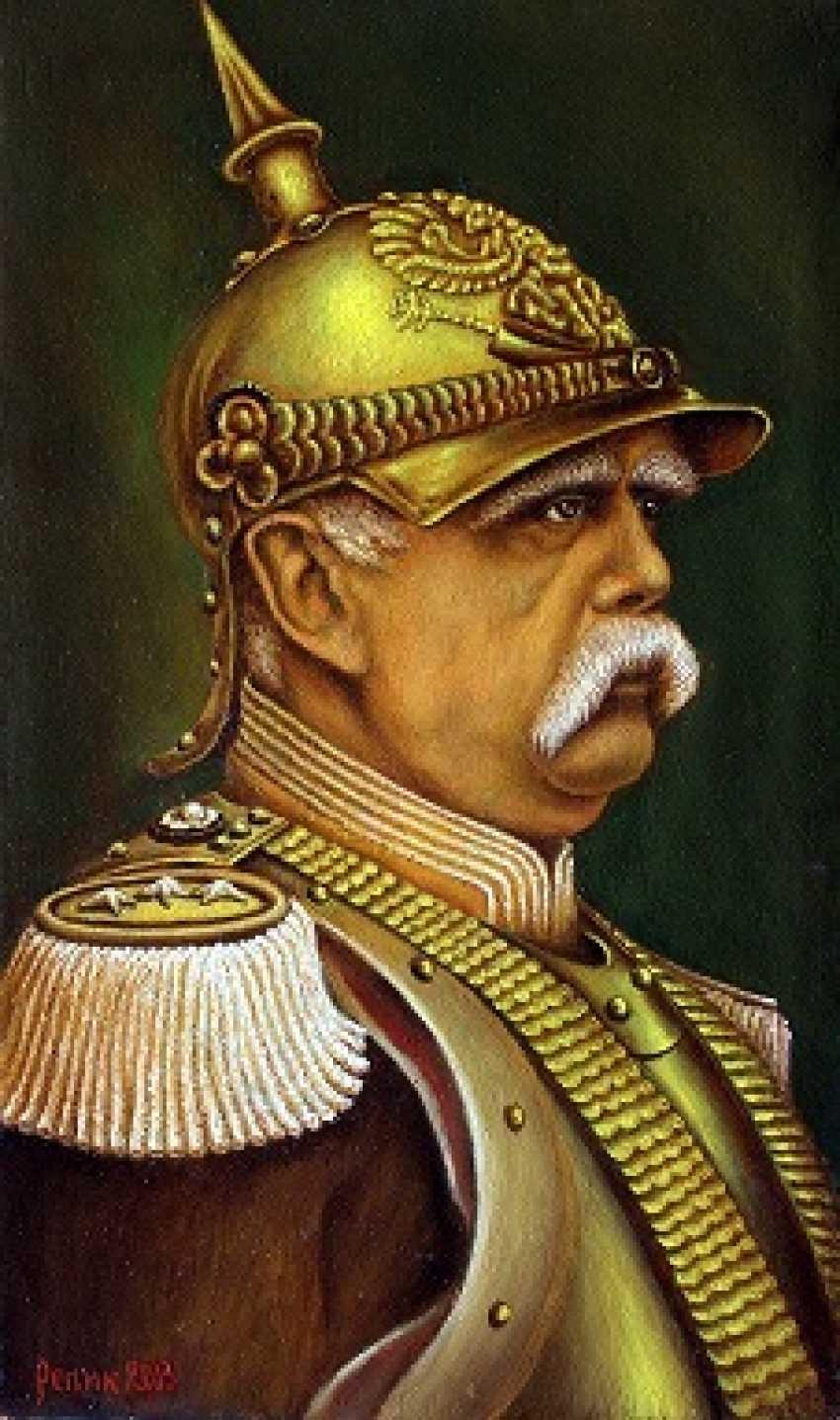 Yuriy Repik. Otto fon Bismark - photo 1