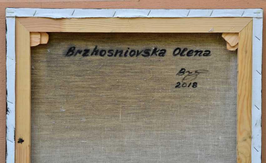 Olena Brzhosniovska. Old Oak Dream - photo 3