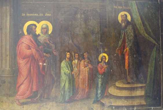 """Icon """"presentation in the temple of the virgin"""" - photo 1"""