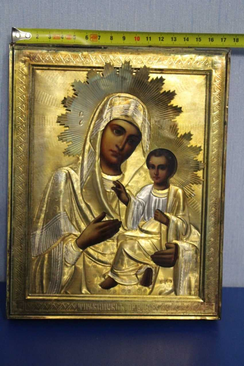 """Icon """"Mother Of God Of Iveron"""" - photo 1"""
