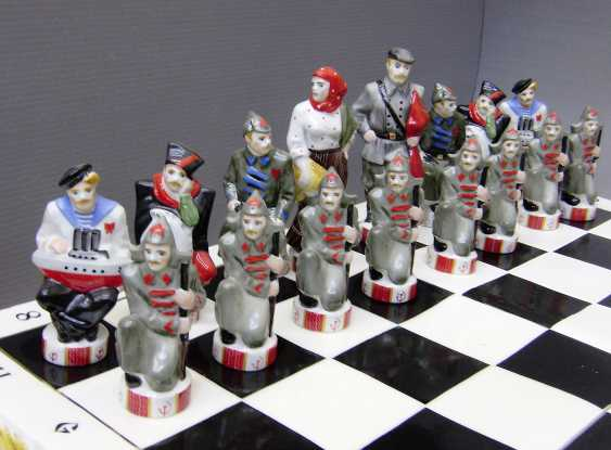 "Alexander Iv Ivanov. The chess ""Red vs. the ""bourgeois"" women"" - photo 1"