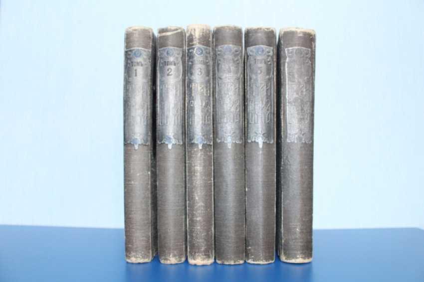 Three Century 6 volumes (complete collection) 1912-1913 - photo 2