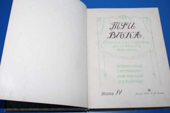 Three Century 6 volumes (complete collection) 1912-1913 - photo 6