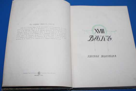 Three Century 6 volumes (complete collection) 1912-1913 - photo 4