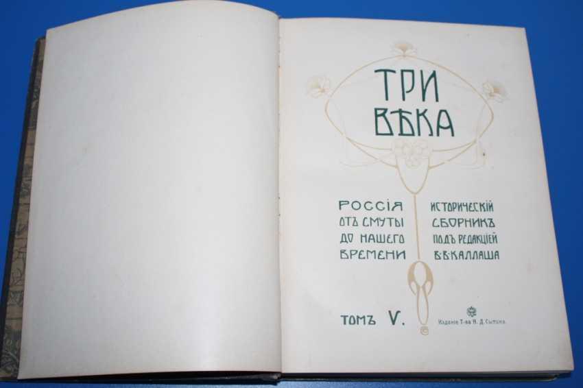 Three Century 6 volumes (complete collection) 1912-1913 - photo 5