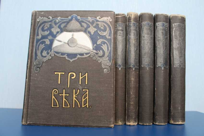 Three Century 6 volumes (complete collection) 1912-1913 - photo 1