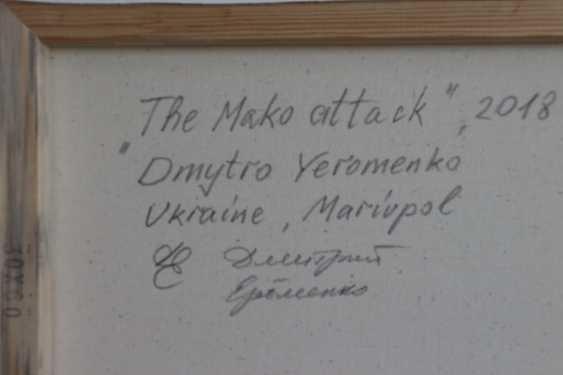 DMYTRO YEROMENKO. The MAKO attack - photo 3