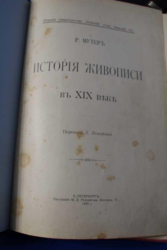 History of painting XIX century. in 4 vols. - photo 6