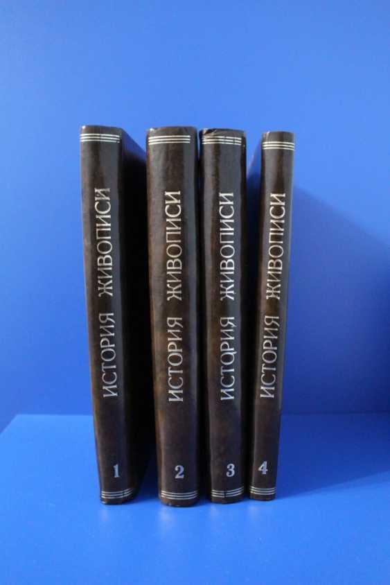 History of painting XIX century. in 4 vols. - photo 1