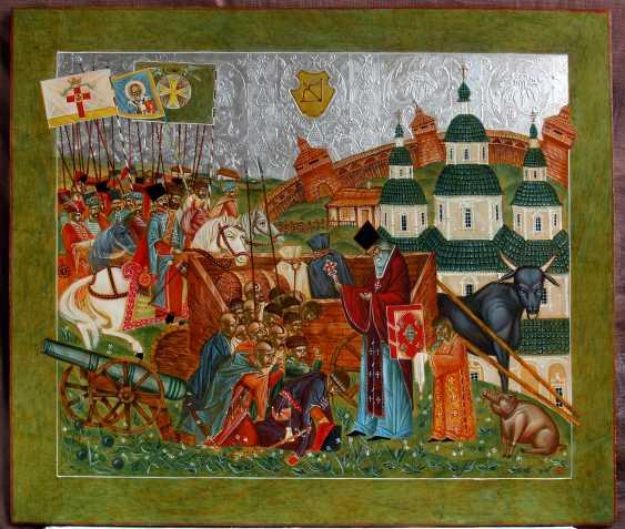 Viacheslav Shulika. Blessing. Kharkiv regiment - photo 1