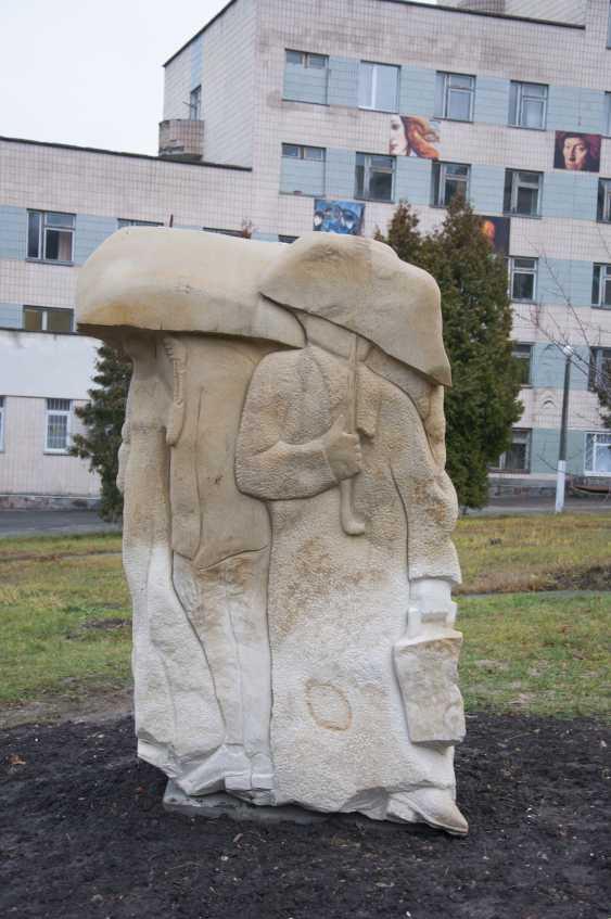 Spartak Khachanov. Alienation - photo 3