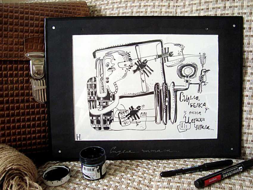 inna Novikova. SET THE SQUIRREL AT THE WINDOW - photo 1
