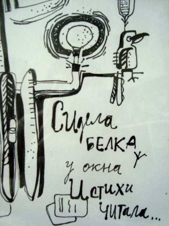 inna Novikova. SET THE SQUIRREL AT THE WINDOW - photo 3