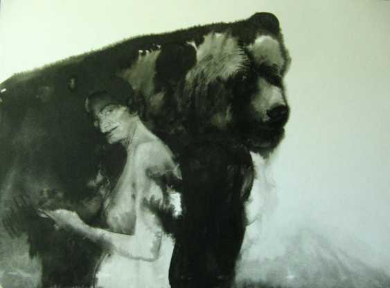 Julia Bezshtanko. dancing with the animals - photo 1