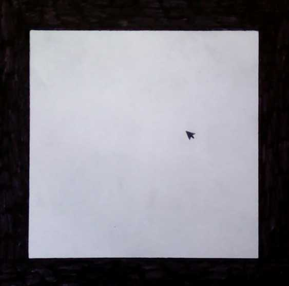 Konstantin Potoroka. Matematicheskii white Square (...ISM Virtual) - photo 1