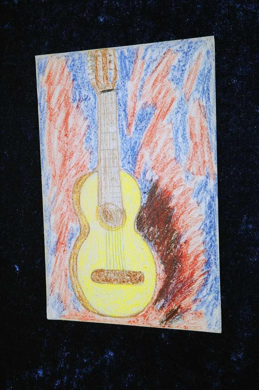 Natallia Prishivalko. Guitar sounds - photo 1