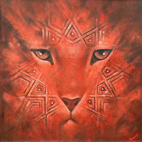 Igor Eliseev. Red Leopard - photo 1