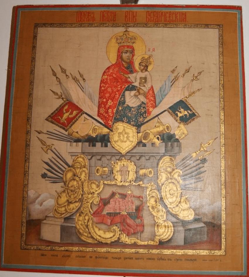"""Икона """"Образ Пресвятой Богородицы Белыничской"""" - фото 1"""