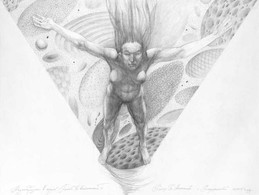 """Petr Annenkov. """"FLYING IN the UNIVERSE"""" paper,pencil,60x80, 2005. """"FLIGHT of THE UNIVERSE""""paper, pencil, 60x80, 2005 - photo 1"""