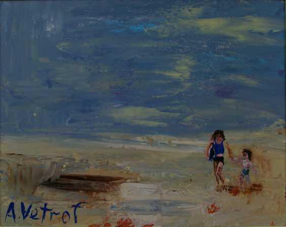 Alik Vetrof. Do not Obedient child - photo 1